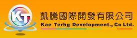 凱騰國際開發有限公司